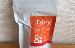 ENJOY!日本茶リリースパーティーで人気投票1位!東八重製茶のお茶