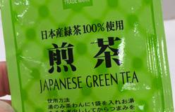 「日本茶アンバサダーレポートinシンガポール」Vol.2