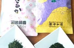 鈴木春花の狭山茶楽々(さらら)なおはなし vol.1「春にぴったりのお茶」
