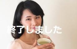 5月11日『オトナ女子なら知っておきたい日本茶美容法』講演