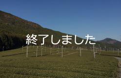 「松阪茶アンバサダー」認定講座募集要項