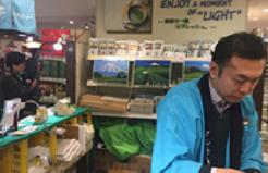 元祖国産燻製茶カネロク松本園3代目奮闘記 vol.6 香港SOGO百貨店催事へ