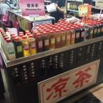 「日本茶アンバサダーレポート山田陽子inシンガポール」Vol.19