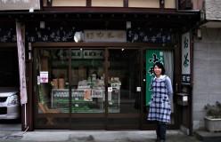 岐阜のお茶旅 vol.6_郡上八幡の人々が愛する美味しいほうじ茶 田中茶舗