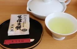 鈴木春花の狭山茶楽々(さらら)なお話vol.13「新春は純白の茶器でお茶どうぞ」