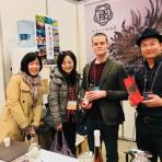 元祖国産燻製茶カネロク松本園3代目奮闘記 vol.19 世界で最も緑茶を愛する街、島田市