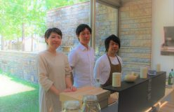 岐阜のお茶旅 vol.14_Barスタイルで夏の白川茶を楽しむ。 カガミガハラ・スタンドで東白川村のお茶イベント