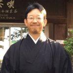 《再募集》【第5回 日本茶アンバサダー公募講座】 10月21日 古川製茶(京都府宇治市)にて開催。