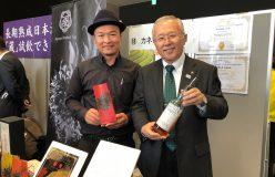 元祖国産燻製茶カネロク松本園3代目奮闘記 vol.30 カネロクアンバサダーがほしい