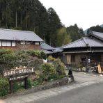 日本茶アンバサダー馬場美智恵の『Let'sお茶めぐり』vol.2_静岡 お茶農家・かつやま製茶へ