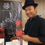 元祖国産燻製茶カネロク松本園3代目奮闘記 vol.35 地紅茶サミット豊橋に出展します。