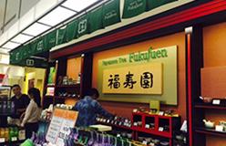 「日本茶アンバサダーレポートinシンガポール」Vol.7