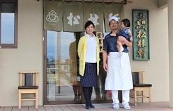 鈴木春花の狭山茶楽々(さらら)なお話 vol.9「山梨の老舗和菓子屋さんが開いたカフェ」