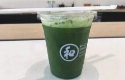 タイでエンジョイ!日本茶vol.1_タイでお茶をエンジョイするなら①和peace oriental teahouse