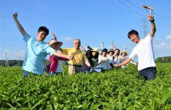 ★満員御礼★第1回 日本茶アンバサダーサミット 『日本茶2050vision~日本茶の未来を拓く~』