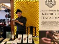 元祖国産燻製茶カネロク松本園3代目奮闘記 vol.38 日本茶アンバサダーサミットに行ってきました!