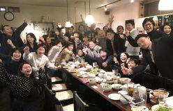 「第1回日本茶アンバサダーサミット」開催レポート